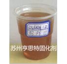 环氧固化剂D-325是一款用脂环混胺改性固化剂