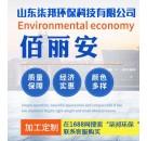 山东柒邦环保环氧富锌底漆产品说明书