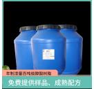 厂家 水溶性树脂 醇酸树脂 用于金属自干漆 快干型