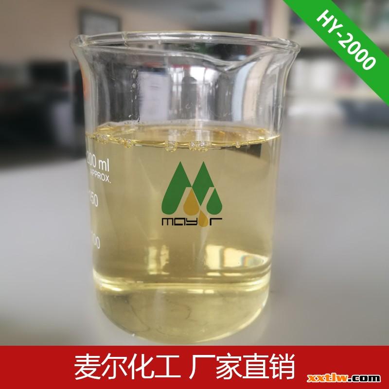无机颜料润湿分散剂