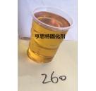 绿色地坪面漆固化剂 艳绿专用固化剂 D-260芳香胺固化剂