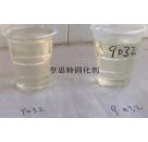 苏州环氧地坪中底涂固化剂 亨思特9032脂环胺固化剂