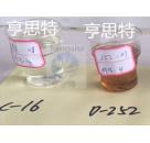 中底涂固化剂D-252脂环胺固化剂底中固化剂苏州亨思特