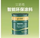 农用机械 丙烯酸防腐磁漆
