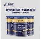 机电产品  污水处理使用的 环氧树脂面漆