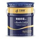 氮气储气罐防腐用漆生产厂家