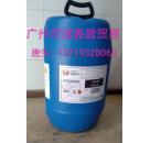 AT-201水性增稠流变助剂