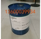 偶联剂6011提高玻璃纤维增强复合材料的透明性