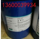 铝粉漆哑光漆排列助剂DC3