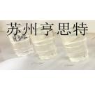 江苏苏州环氧固化剂 江苏苏州亨思特胺类环氧固化剂公司