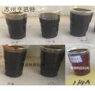 芳香胺固化剂113、114中底涂固化剂苏州亨思特固化剂公司