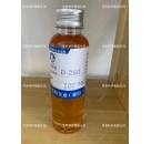 亨思特公司芳香胺固化剂的型号260艳绿专用固化剂113底中