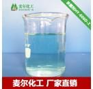 水性涂料用防霉杀菌剂HY-606D-2|卡松杀菌剂厂家