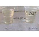 环氧胺类防腐固化剂9032脂环胺环氧固化剂透明固化剂