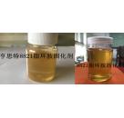 好用的环氧固化剂8821脂环胺环氧固化剂经济型底中固化剂