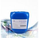 供应橡胶漆手感剂 ECO-6228爽滑弹性手感剂