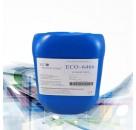 水性涂料油墨手感剂 ECO-6466 爽滑抗划伤手感剂