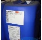 迪高760W分散剂 碳黑润湿分散剂 有机颜料分散剂