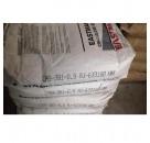 供应中粘度热固性涂料纤维素CAB551-0.2醋酸丁酸纤维素