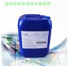 供应水油通用钛白粉分散剂 ECO-2633无机颜料润湿分散剂