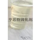 脂环胺改性固化剂亨思特9032脂环胺固化剂防腐固化剂
