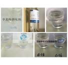 环氧固化剂价格苏州亨思特固化剂公司实惠的环氧固化剂价格