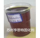 114中底涂环氧固化剂江苏苏州亨思特黑色芳香胺环氧固化剂