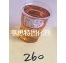 环氧固化剂D-260芳香胺系列苏州亨思特环氧固化剂性能好