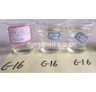 环氧底中涂固化剂苏州亨思特固化剂在江苏南京有广大市场