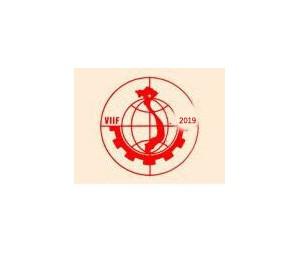 2019越南(河内)涂料油墨胶粘剂展览会