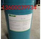 高分子水性聚氨酯分散剂D128相溶好色浆流动性好