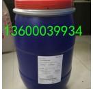 环氧地坪漆消泡剂环氧树脂消泡剂添加少消泡快