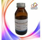 非离子表面活性剂(脂肪醇乳化剂)