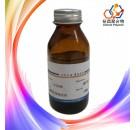 水性乳化型紫外线吸收剂(户外涂料)