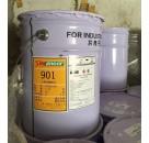 广西供应上纬901树脂中温防腐 乙烯基酯树脂厂家直销