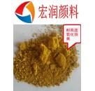 Y8030氧化铁黄