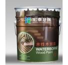 厂家供应汉林水性木器漆一桶起订