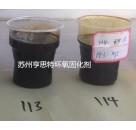 快干型环氧固化剂113芳香胺固化剂114底中涂固化剂
