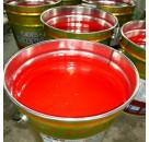 红色亮光丙烯酸磁漆  德尔富丙烯酸面漆