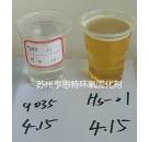 亨思特环氧固化剂公司环氧地坪固化剂环氧地坪材料环氧固化剂