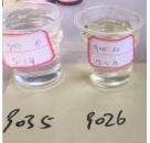 环氧地坪优质环氧固化剂9026面涂固化剂亨思特固化剂