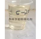 亨思特c-20聚醚胺固化剂面涂固化剂苏州亨思特环氧固化剂公司