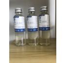 透明环氧固化剂脂环胺固化剂3208防腐固化剂但透明环氧固化剂