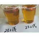 苏州亨思特浅色固化剂D-252脂环胺固化剂底中涂固化剂