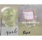 9026面涂固化剂亨思特底涂固化剂苏州亨思特环氧固化剂