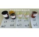 快干型环氧固化剂113底中涂用芳香胺固化剂114中涂固化剂