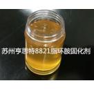 环氧地坪中涂固化剂8821脂环胺环氧固化剂经济型底中固化剂