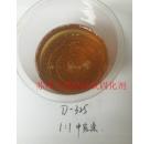 环氧地坪固化剂浅色中底涂固化剂D-325底中脂环胺固化剂