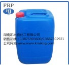 广东供应乙烯基树脂专用促进剂