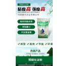 预糊化淀粉在腻子膏中的应用